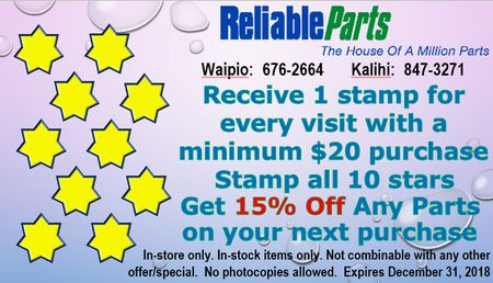 ReliableParts Stampcard